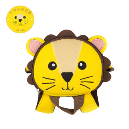 Kids Children Boy Casual Outing Cool Korean Animal Lion Students Backpack