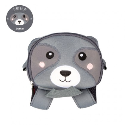 Kids Children Boy Casual Outing Cool Korean Animal Grey Bear Students Backpack