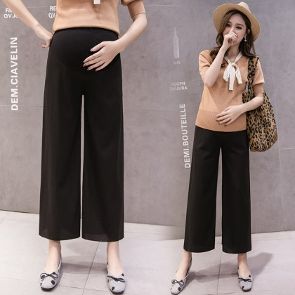 Maternity Clothing Pants Loose Trousers Pregnancy Stomach Lift Postpartum Outfits