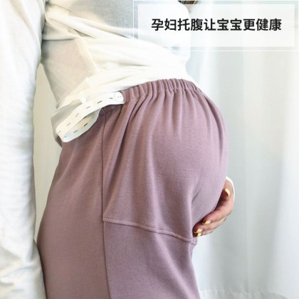Maternity Clothing Pants Loose Comfortable Pregnant Women Wear