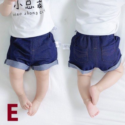 Baby Clothing Casual Summer Five Points Shorts