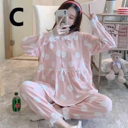 Maternity Clothing Long-sleeved Nursing Pajama Suit