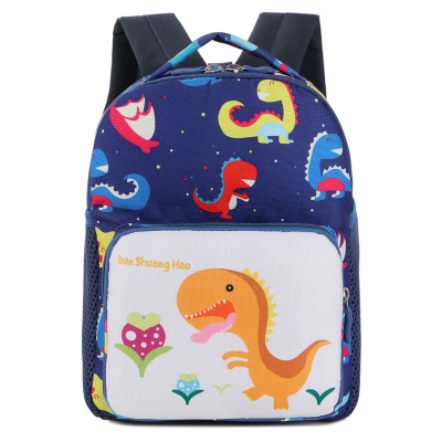 Kids Children Boy Casual Outing Cool Dinosaur World Students Backpack