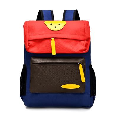 Kids Children Boy Casual Outing Cool Korean Zipper Bear Students Backpack