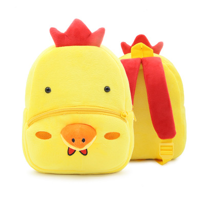 Kids Children Boy Casual Outing Cool Korean Chicken Doll Students Backpack