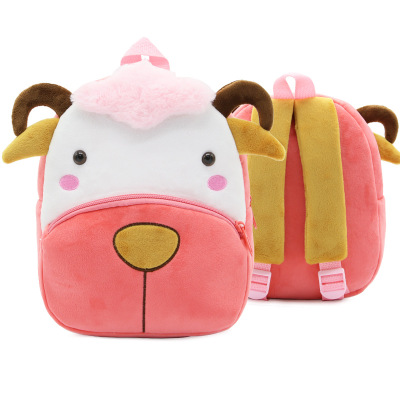 Kids Children Boy Casual Outing Cool Korean Sheep Doll Students Backpack