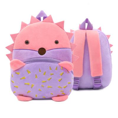 Kids Children Boy Casual Outing Cool Korean Hedgehog Doll Students Backpack