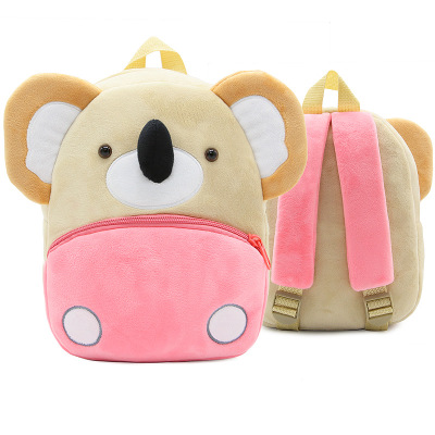 Kids Children Boy Casual Outing Cool Korean Little Bear Doll Students Backpack