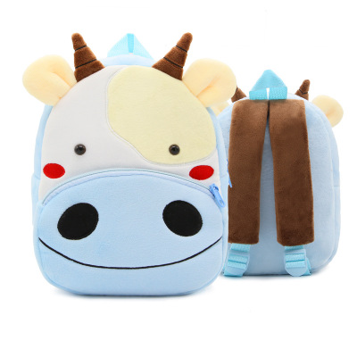 Kids Children Boy Casual Outing Cool Korean Milk Cow Doll Students Backpack