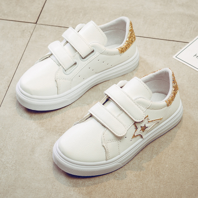 Kids Children Girl Cute Korean Gold Star PU Sports Sneakers Casual Outing Shoes