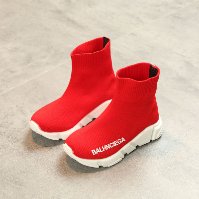 Kids Children Girl Cute Elastic Plain Color High Cut Boots Casual Outing Shoes