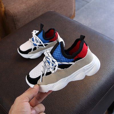 Kids Children Boy Cool Net Elastic Lacing Up Sports Running Casual Outing Shoes