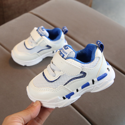 Kids Children Boy Cool Shiny Line Sports Running Casual Outing Shoes
