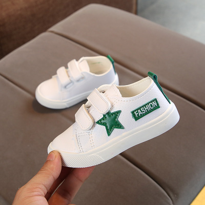 Kids Children Boy Cool PU Leather Small Star Running Sports Casual Outing Shoes