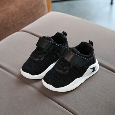 Kids Children Boy Cool Velcro Flash Lacing Up Sports Running Casual Outing Shoes