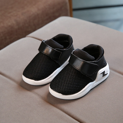 Kids Children Boy Cool Velcro Flash Slip On Sports Running Casual Outing Shoes