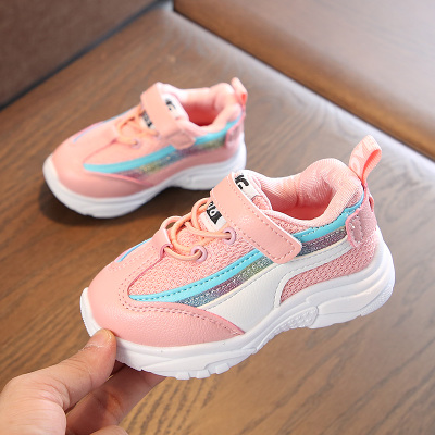 Kids Children Boy Cool Double Net Running Sports Casual Outing Shoes