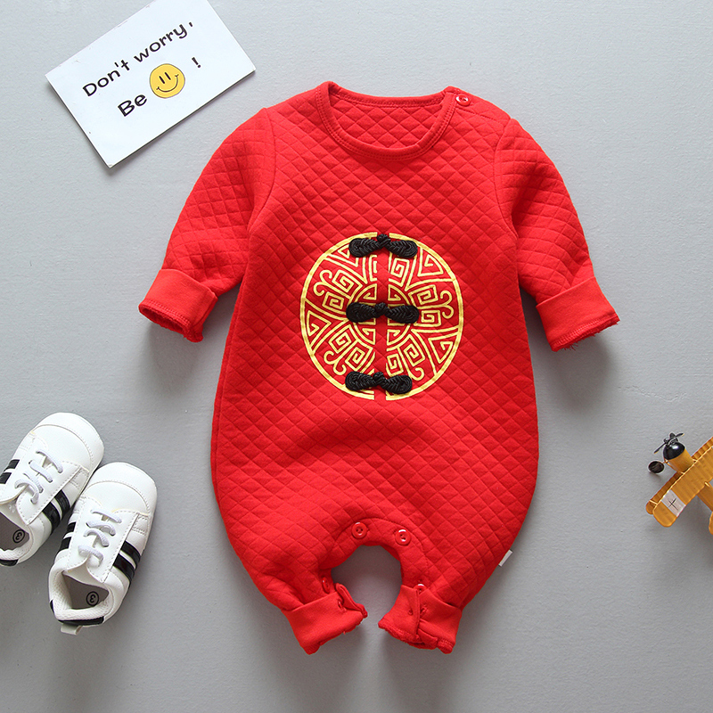 Baby One-Piece Clothes Quilted Three-Layer Warm Net Red Winter Wear