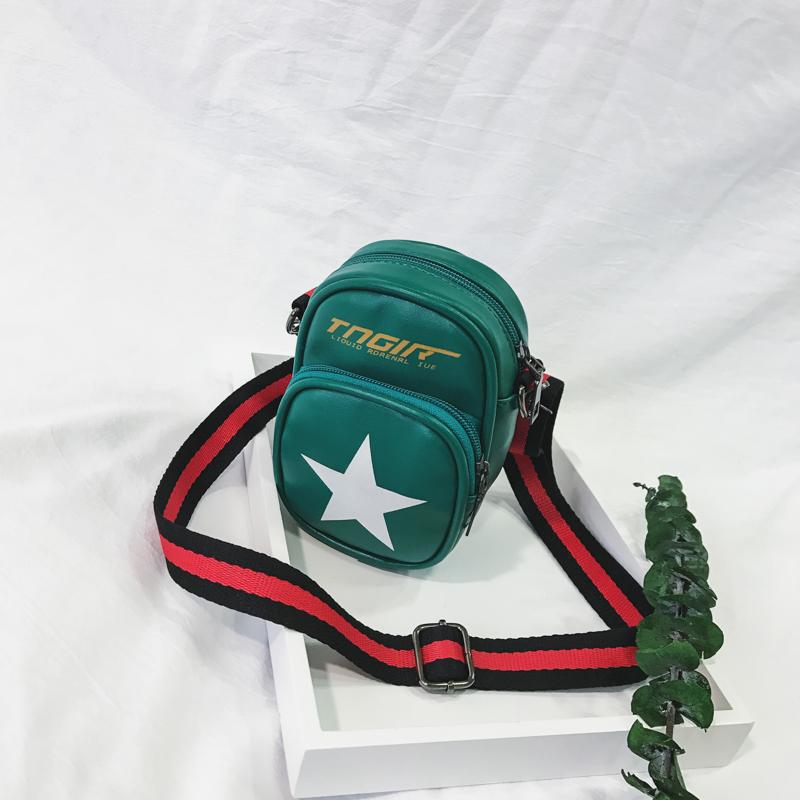 Kids Children Boy Korean Fashion Messenger Purse Shoulder Bag