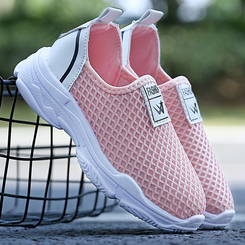 Kids Children Girl Sports Breathable Mesh Running Shoes