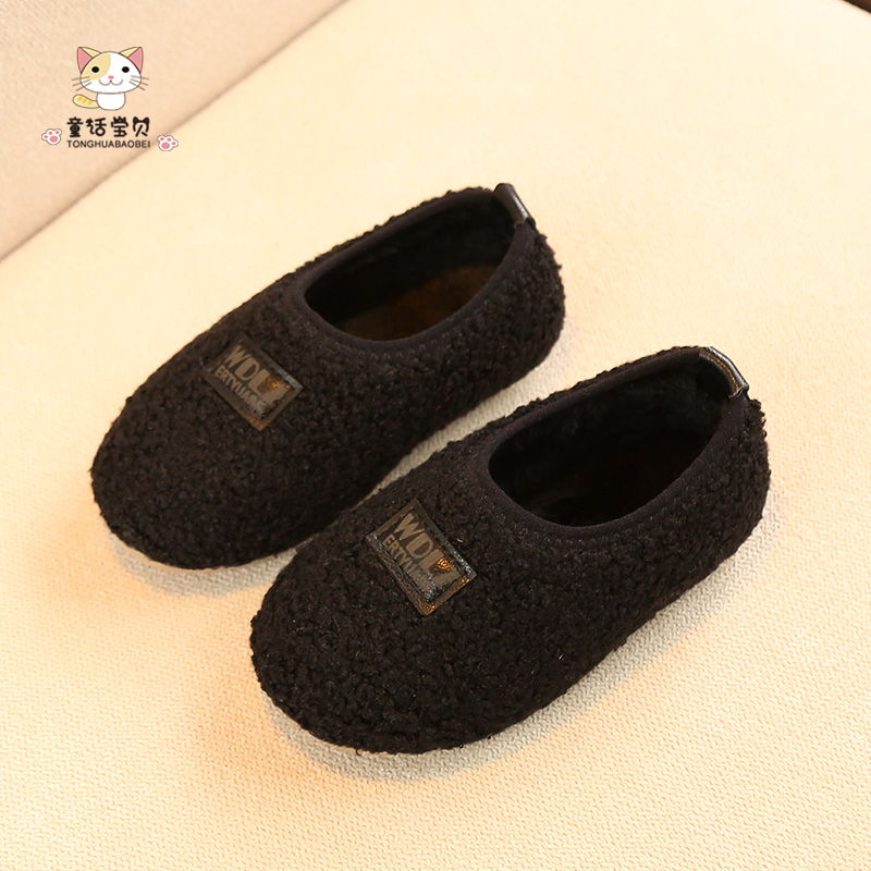 Kids Children Girl Winter Soft Indoor Floor Toddler Bottom Shoes