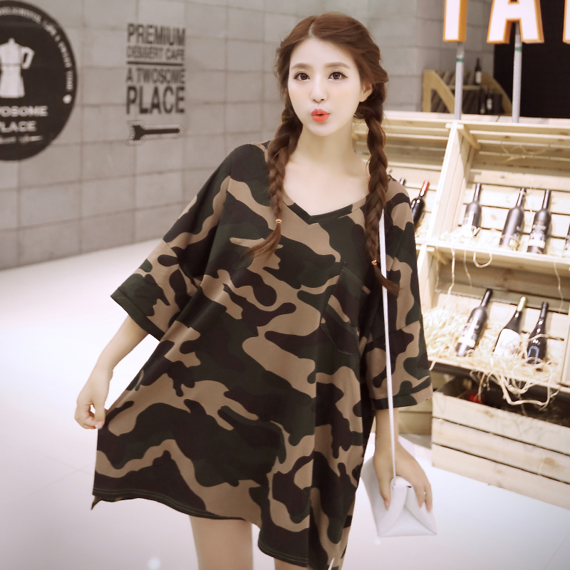 Women Camouflage Short-Sleeved T-shirt Long Body Maternity Tops