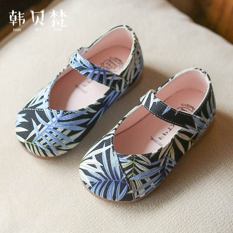 Kids Girls Shoes Female Baby Toddler Summer Spring Pretty Flat Princess Tropical
