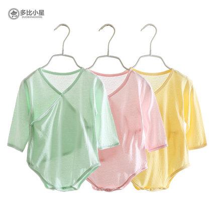 Baby Clothing Sleepwear Cotton Comfortable Newborn Children\'s Night Wear Strap