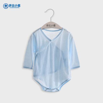Baby Clothing Sleepwear Cotton Comfortable Newborn Children's Night Wear Strap