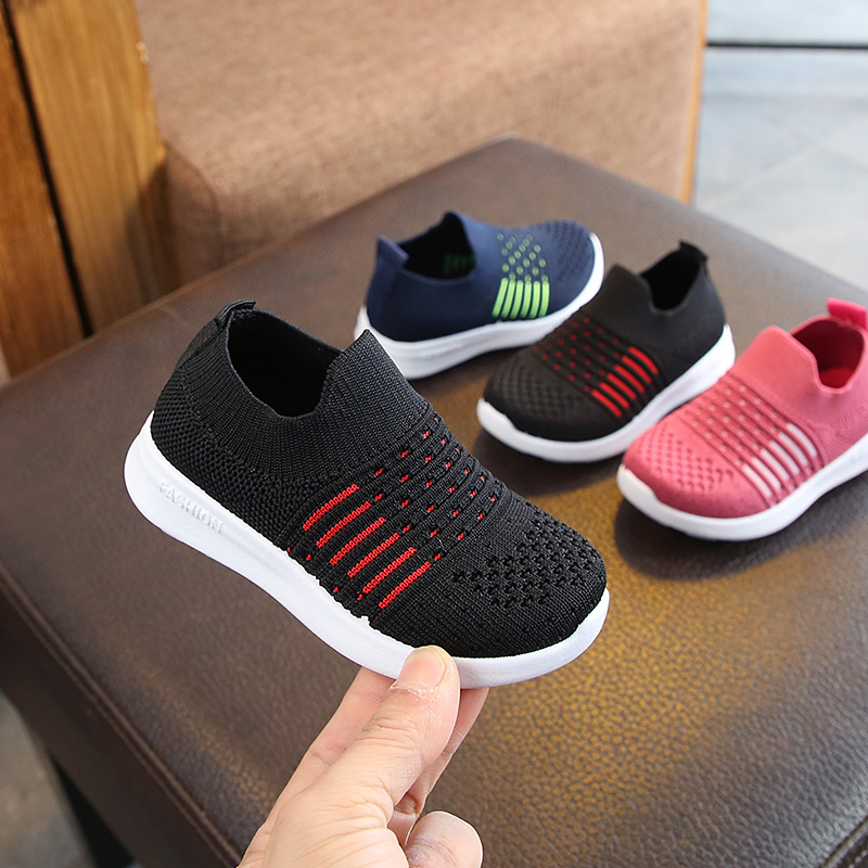 Kids Shoes Boys Sports Male Rubber Mesh Sneakers Children\'s Rubber Shoes