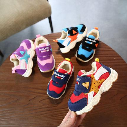 Kids Shoes Boys Male Rubber Mesh Comfortable Sneakers Footwear Sporty Outwear
