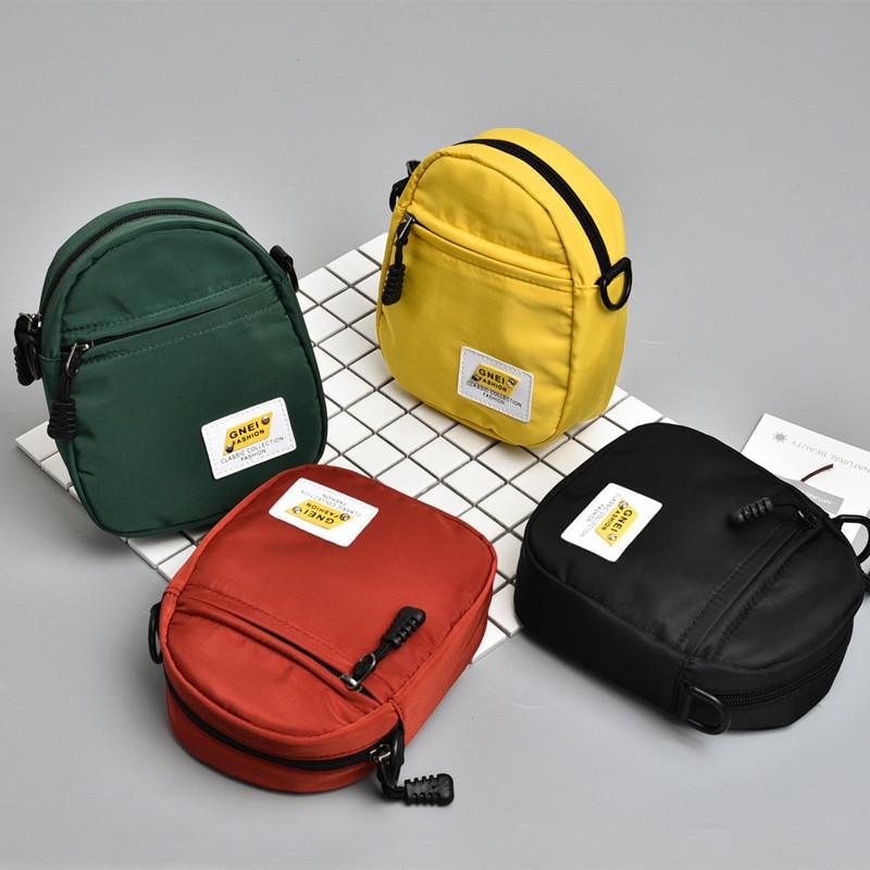Kids Bags Boys Sling Children\'s Korean Style Fashion Shoulder Messenger Cute Bag