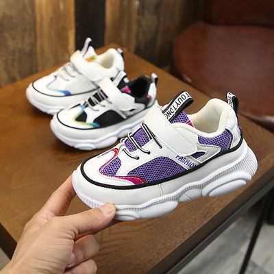 Kids Shoes Girls Sporty Soft Bottom  Non- Slip Running Sole Mesh Rubber Sneakers
