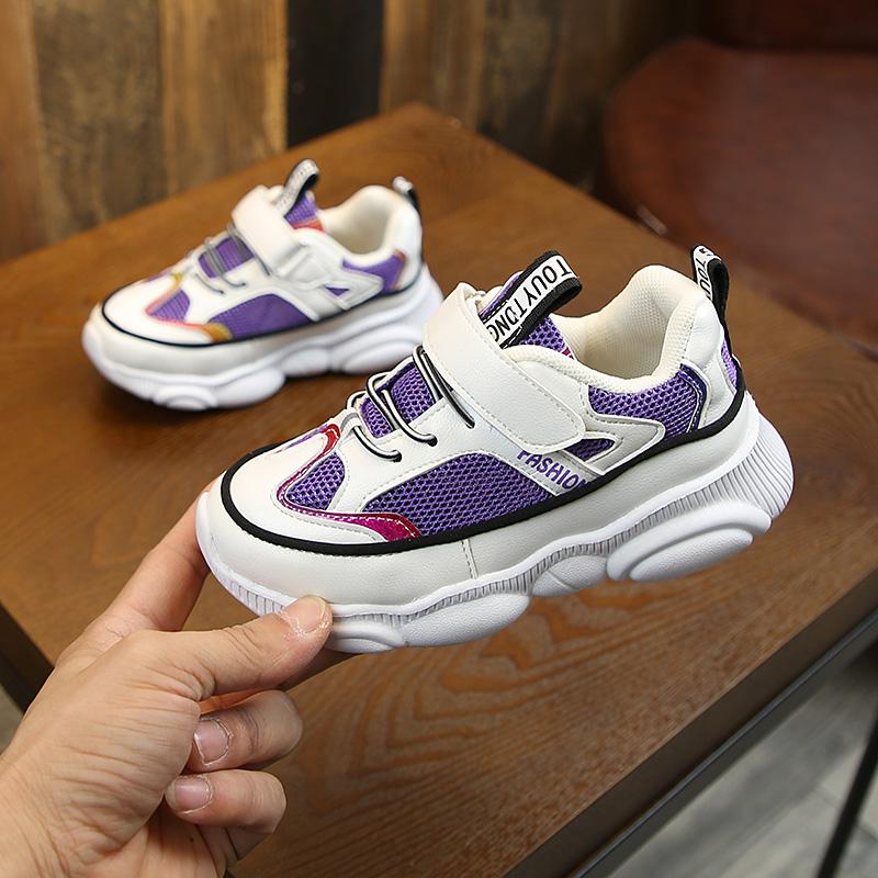 Kids Shoes Girls Sporty Soft Bottom Non- Slip Running Sole Mesh Rubber Sneakers