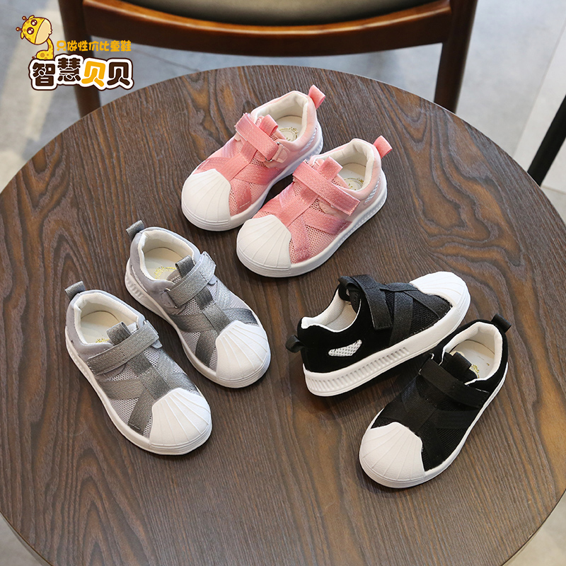 Kids Shoes Boys Sneakers Soft Bottom Sole Non Slip Rubber Mesh Flats Footwear