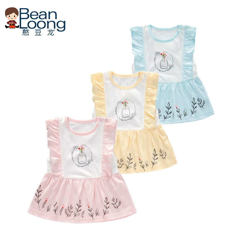 Baby Clothing Tops Soft Cotton Newborn Shirt Tide Clothes Summer Floral Outfits