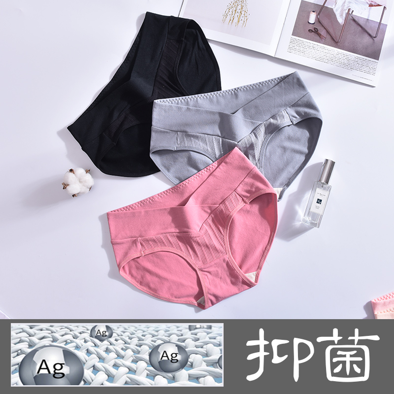 Maternity Clothing Underwear Cotton Pregnant Women Solid Color High Waist Wear