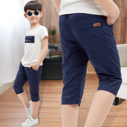 Kids Clothing Boys Bottoms Children's Casual Cotton Shorts Male Outfit