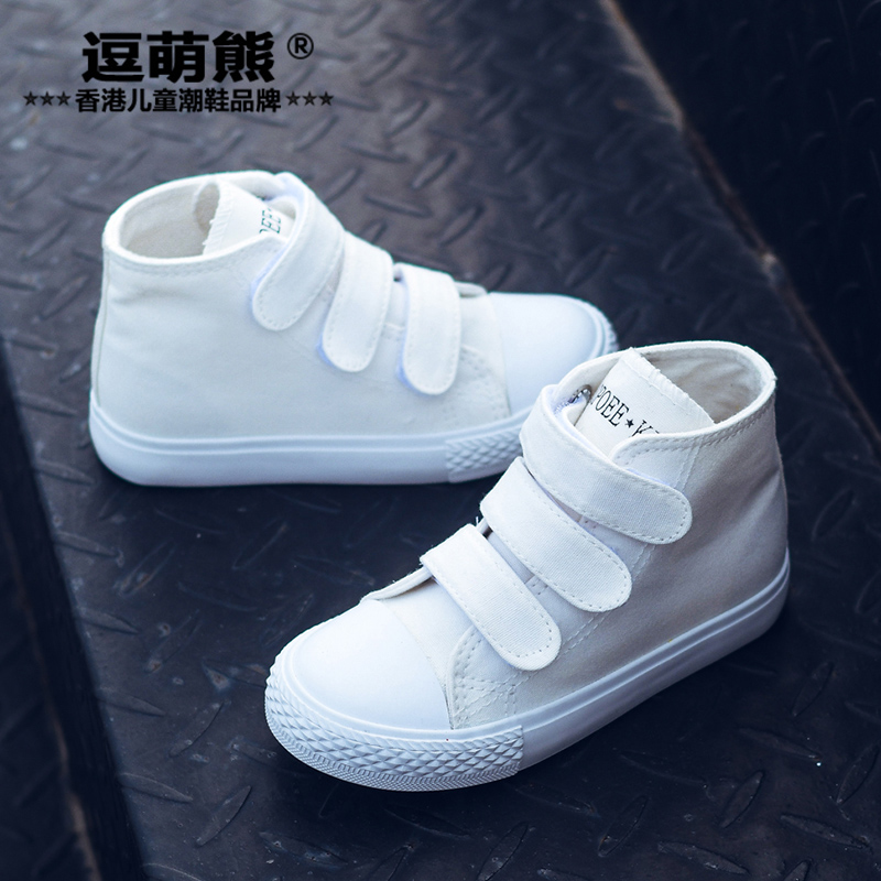 Kids Shoes Boys Canvas Sneakers Comfortable Soft Bottom Colorful Footwears