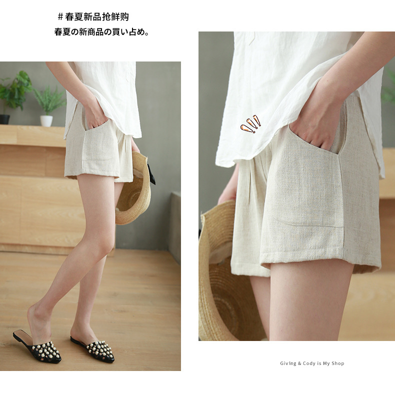 Maternity Clothing Shorts Cotton With Pockets Pregnant Women Postpartum Outwear