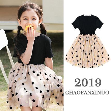 Kids Clothing Girls Dress Short Sleeve Cute Casual Children Soft Cotton Outwear