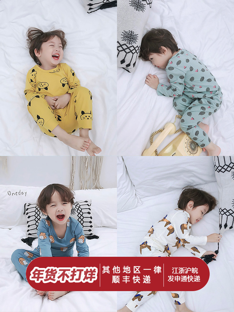 Kids Clothing Cartoon Two-Piece Baby Stretch Cotton Cute Night Wear