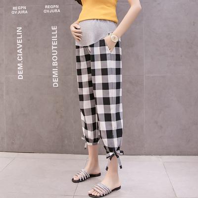 Maternity Clothing Abdominal Pants Loose Autumn Pregnant Women Wear