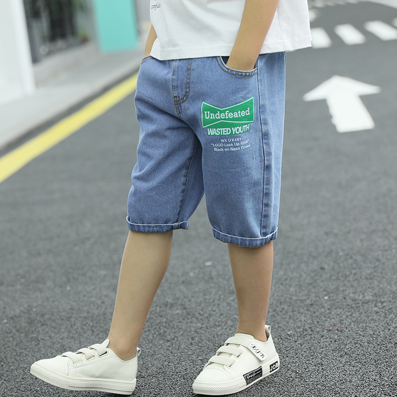 Kids Clothing Boys Bottoms Children's Summer Denim Tattered Pants Shorts Outfits
