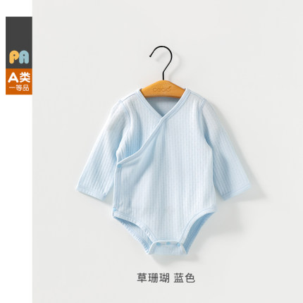 Baby Clothing Long Sleeve Pajamas One-piece Cloth