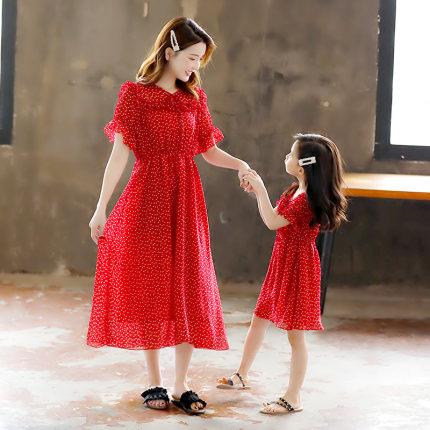 Mother and Daughter Chiffon Princess Skirt