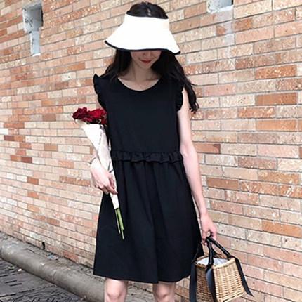 Maternity Clothing Summer Large Size Dress