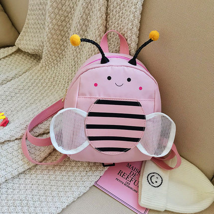 Kids Small Smiling Bee School Travel Backpack