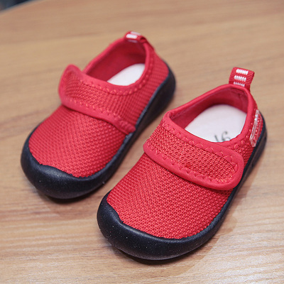Kids Casual Small Breathable Mesh Shoes