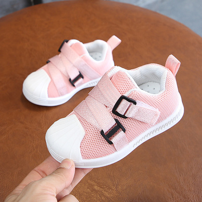 Kids Summer Non-slip Casual Mesh Board Shoes